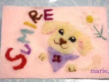 スミレ刺繍①.JPG