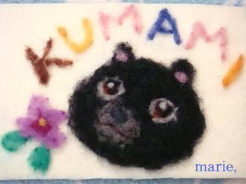 クマミ刺繍①.JPG