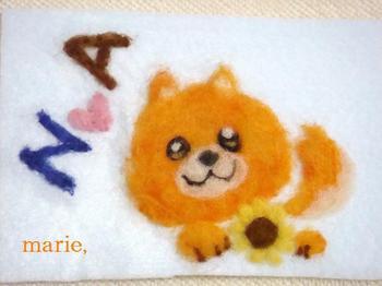 ノア刺繍①.JPG