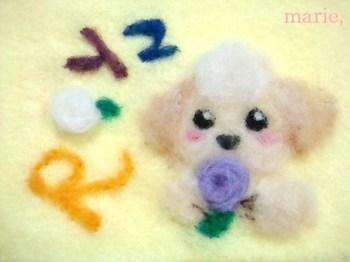 ロイズ刺繍①.JPG